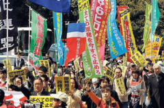 Anti-AKW-Demo, Japan