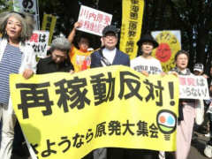 Demo in Tokio - 23.09.2014