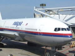 MH17 der Malaysia Airlines